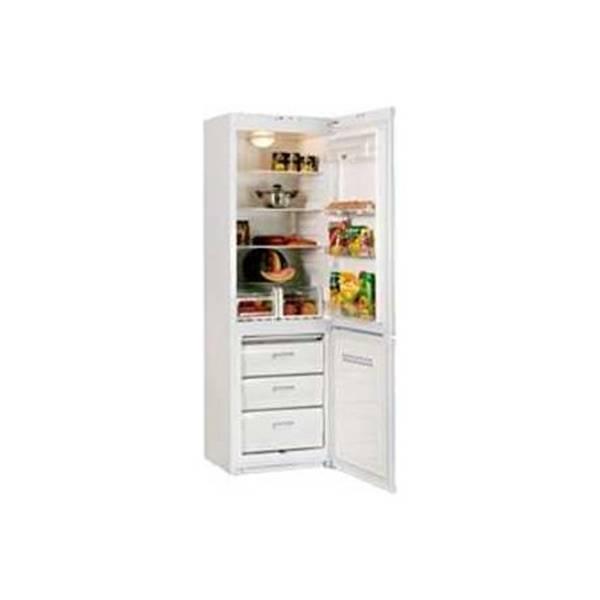Орск холодильник