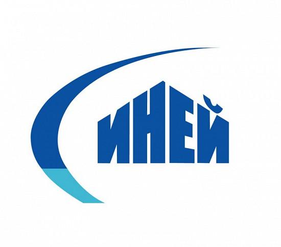 Вакансии ставропольского завода иней