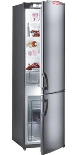 Холодильник ширина 45 см
